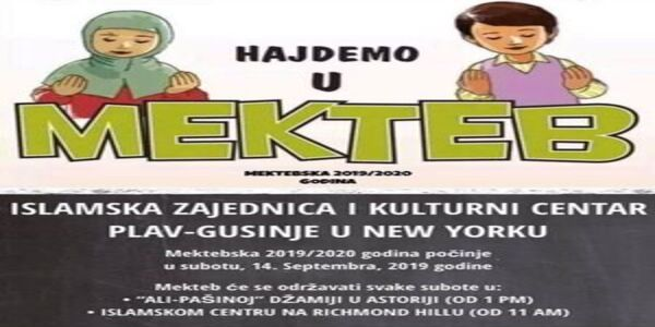 Saturday School/Mekteb